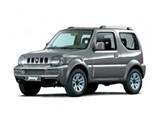 Suzuki Jimny or similar